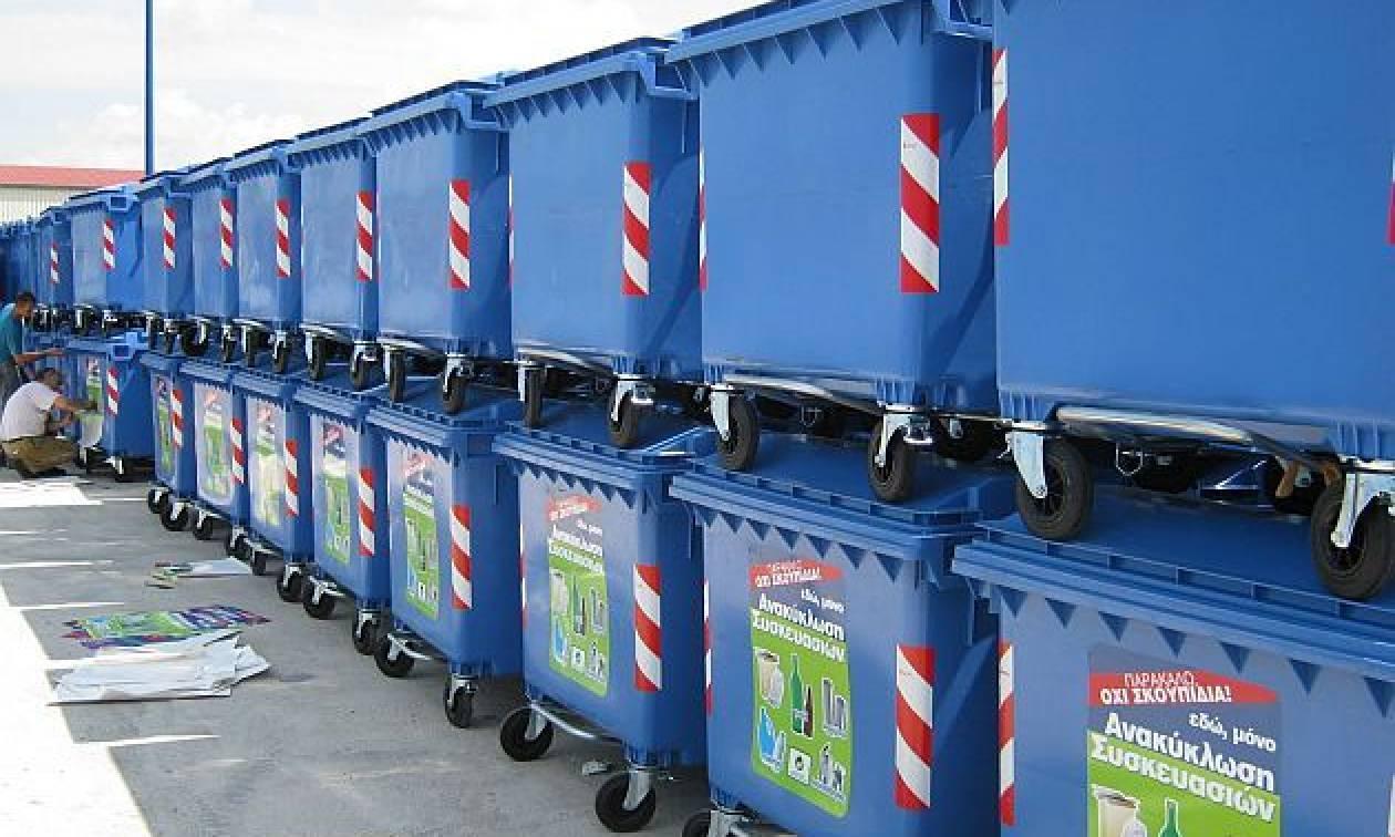 Δείτε ποιος δήμος προσφέρει δωρεάν οικιακούς κάδους ανακύκλωσης