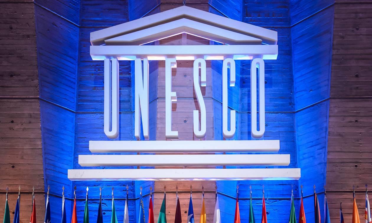 Είδηση-βόμβα: Εκτός UNESCO το Ισραήλ