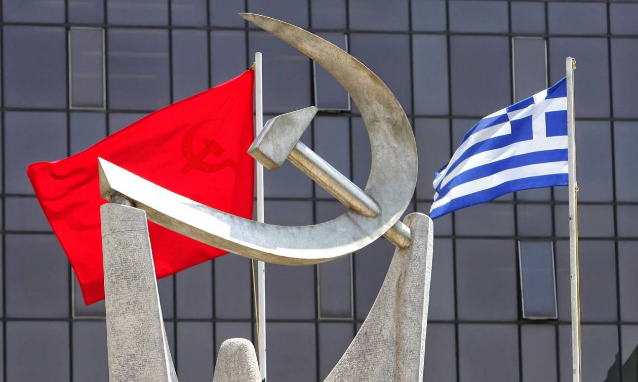 Πρωτοχρονιά 2018 - ΚΚΕ: Χρονιά ανασύνταξης κι αντεπίθεσης του εργατικού κινήματος η φετινή