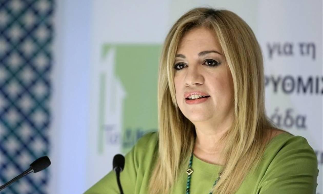Γεννηματά: Η κυβέρνηση ΣΥΡΙΖΑ - ΑΝΕΛ πρέπει να φύγει το γρηγορότερο