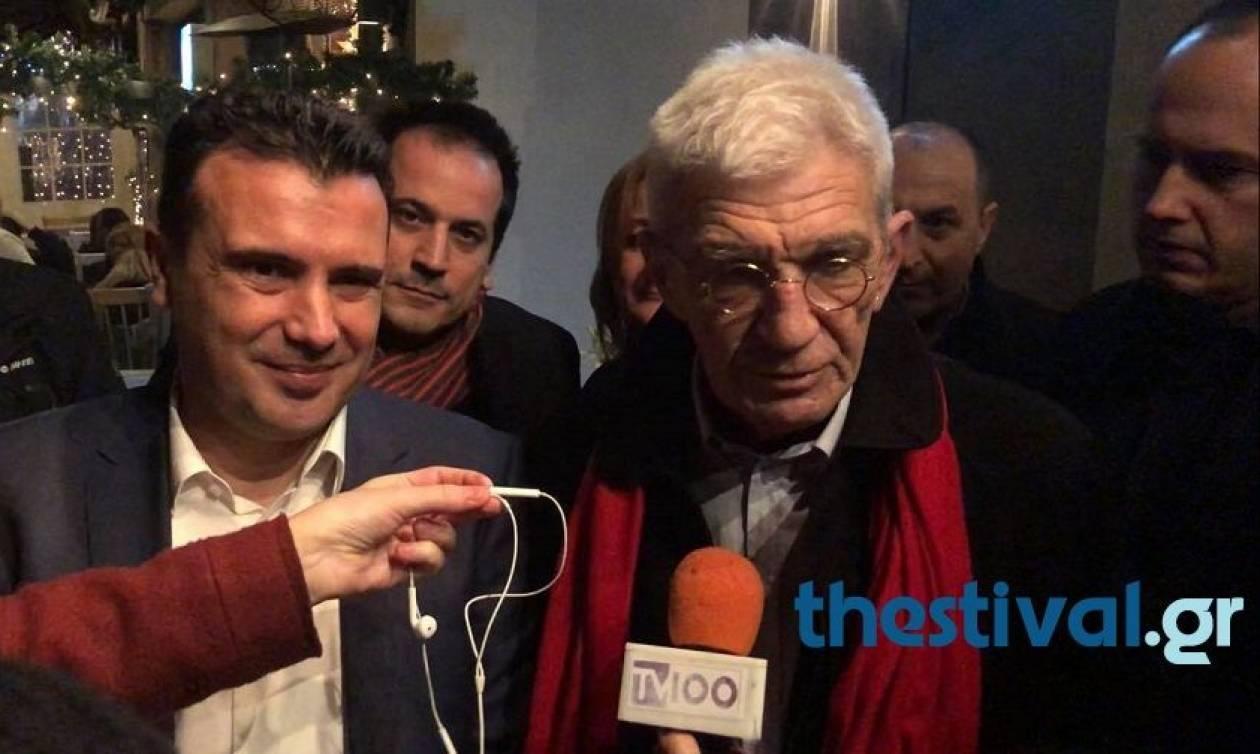 Ο πρωθυπουργός των Σκοπίων ευχήθηκε καλή χρονιά στους Έλληνες μετά το δείπνο με τον Μπουτάρη