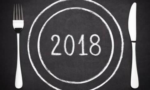 """Αυτά είναι τα """"τυχερά"""" φαγητά για τη νέα χρονιά, σε διάφορες χώρες"""