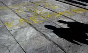 Συντάξεις: Αυτά είναι τα όρια ηλικίας για το 2018