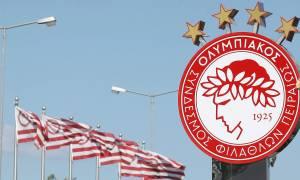 Ολυμπιακός: Αυτός είναι η πρώτη μεταγραφή! (pics)