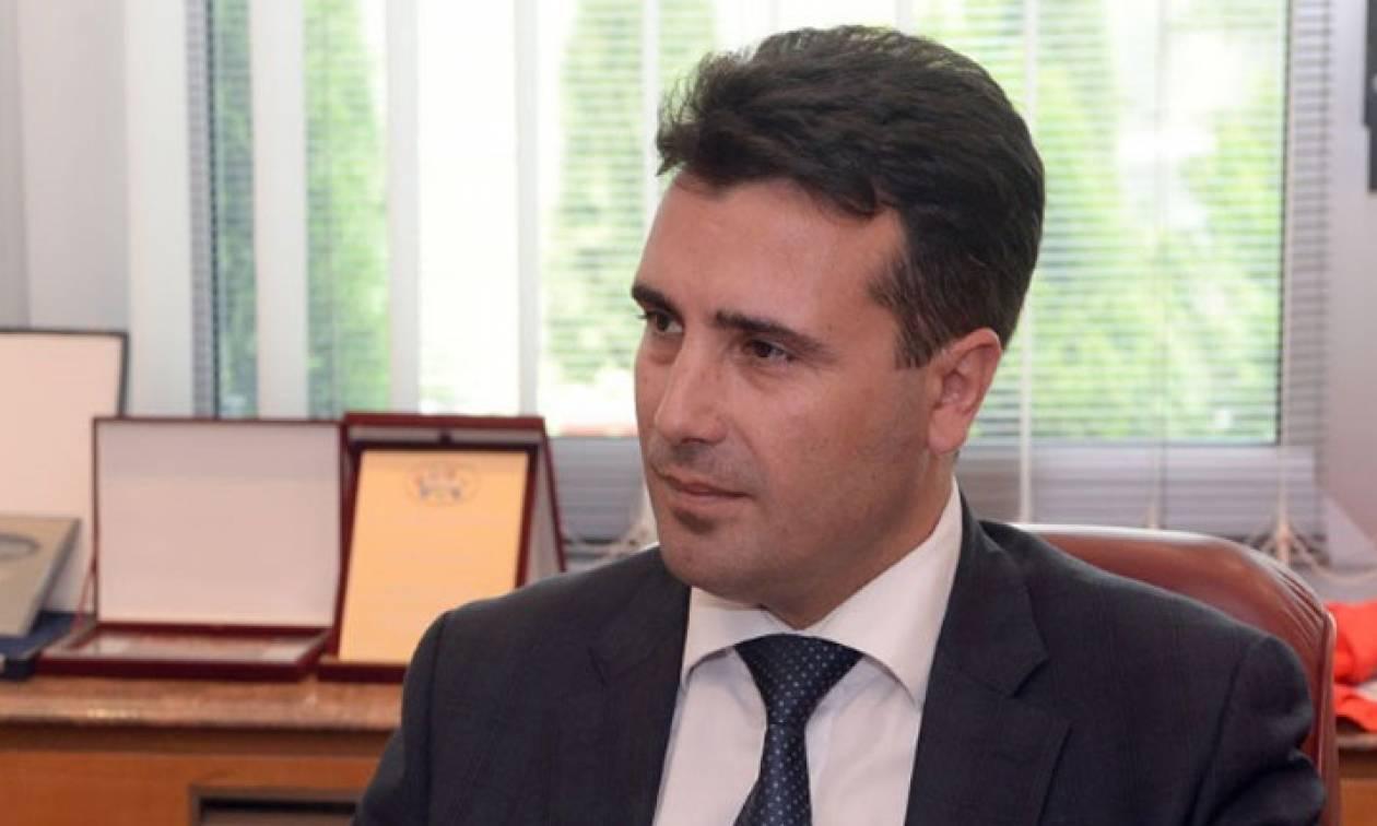 Πρωθυπουργός Σκοπίων σε Τσίπρα: Είμαστε έτοιμοι για λύση