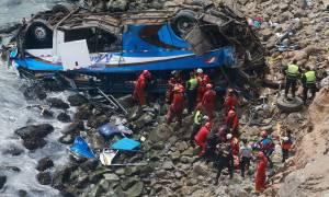 Τραγωδία στο Περού: Τουλάχιστον 25 νεκροί από πτώση λεωφορείου στη «Χαράδρα του Διαβόλου» (Pics+Vid)