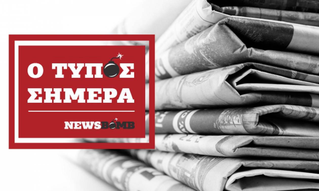 Εφημερίδες: Διαβάστε τα πρωτοσέλιδα των εφημερίδων (03/01/2018)