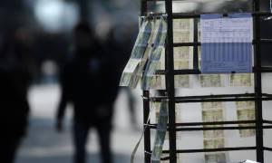 Κέρδη - ρεκόρ άνω των 13,5 εκατομμυρίων ευρώ μοίρασε το Λαϊκό Λαχείο τον Δεκέμβριο