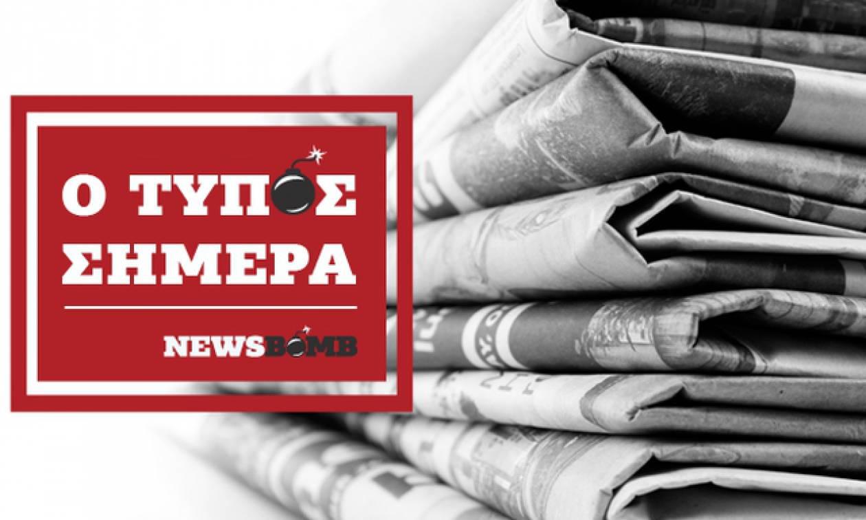 Εφημερίδες: Διαβάστε τα πρωτοσέλιδα των εφημερίδων (04/01/2018)