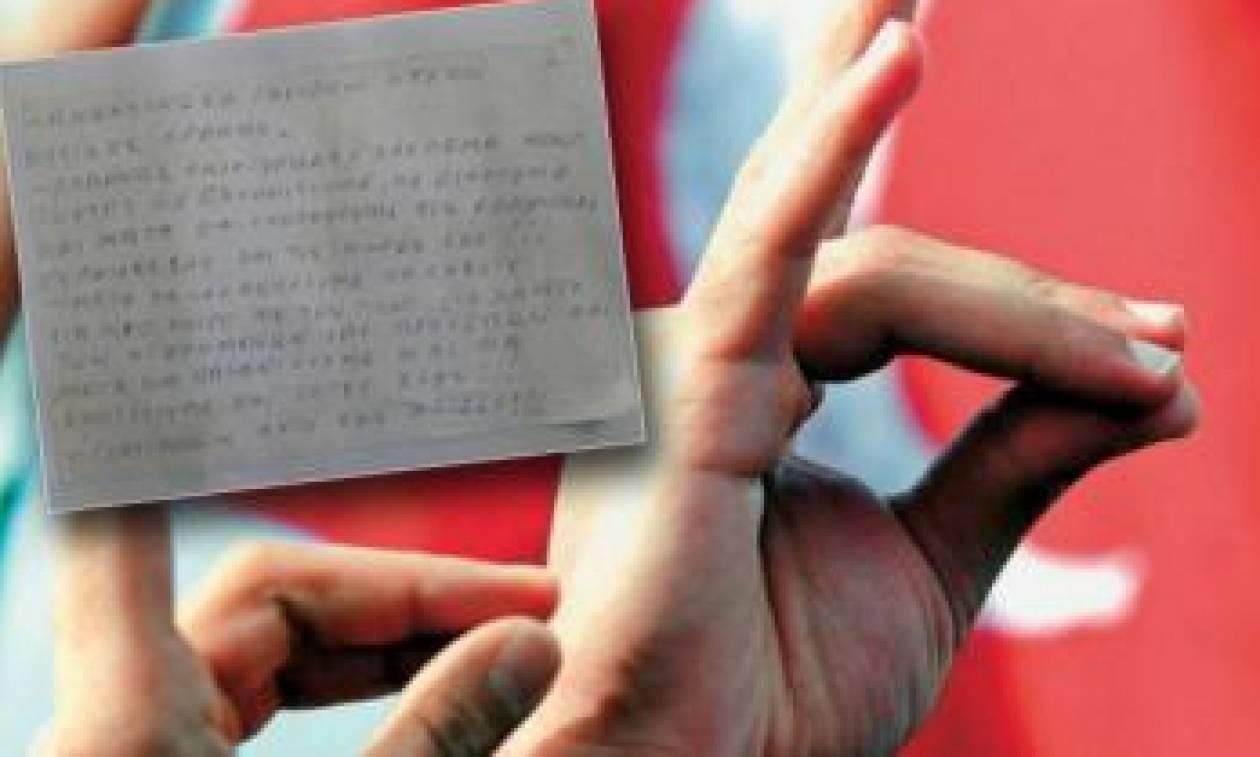 Οι Γκρίζοι Λύκοι απειλούν με βιασμούς Ελληνίδων στην Θράκη. Αναστατωμένοι οι κάτοικοι...