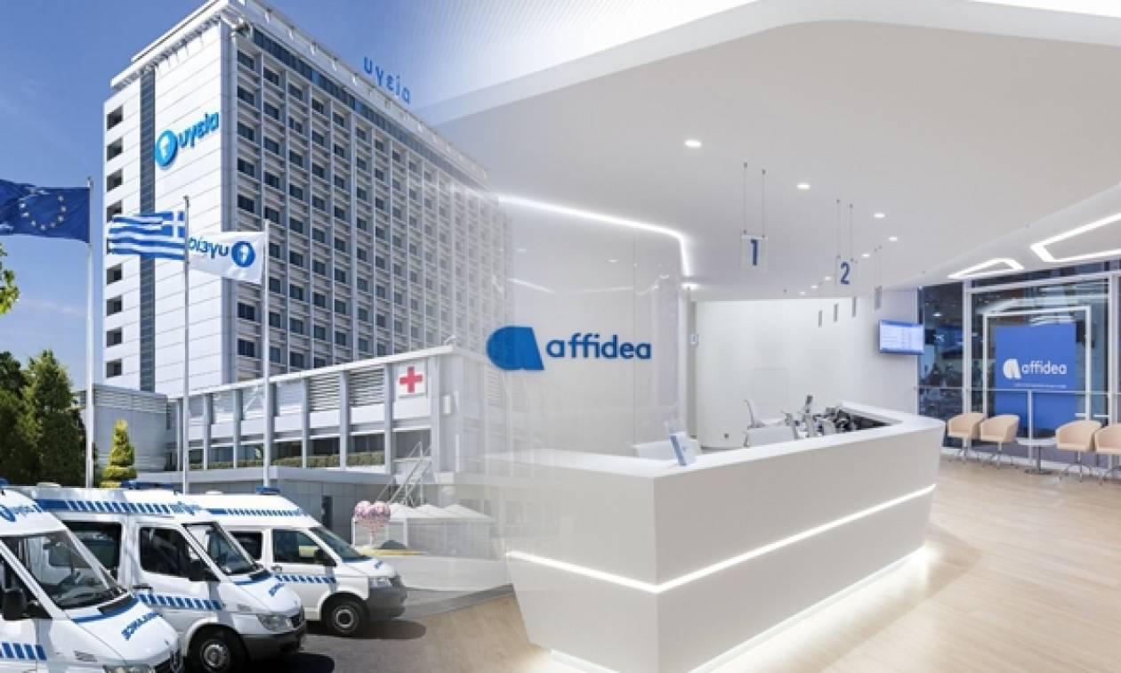 Η Affidea εξαγόρασε τα διαγνωστικά κέντρα του ΥΓΕΙΑ