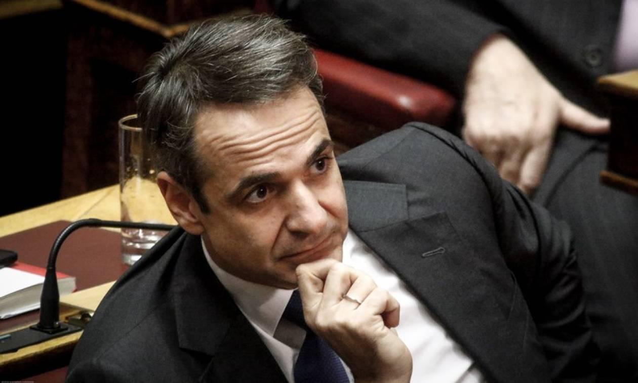 Μητσοτάκης: Η κυβέρνηση να εκφράσει ενιαία θέση για το Σκοπιανό