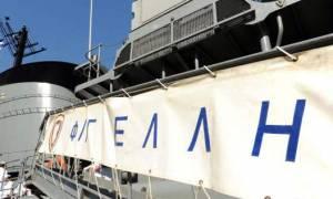Ο Λοβέρδος κατήγγειλε τη φρεγάτα «Ελλη» ότι άφησε να φύγει τουρκικό ναρκώπλοιο