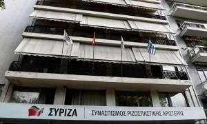 ΣΥΡΙΖΑ: Συνεδριάζει το Πολιτικό Συμβούλιο για το Σκοπιανό υπό τον Αλέξη Τσίπρα