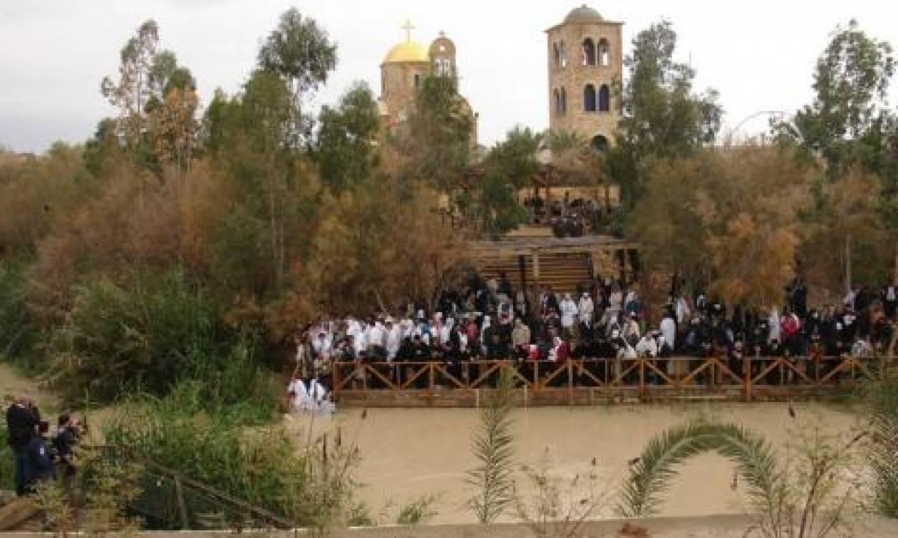 Η βάφτιση του Χριστού στον Ιορδάνη Ποταμό - Δείτε το σημείο που ο Άγιος Ιωάννης βάφτισε τον Ιησού