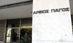Στον Άρειο Πάγο οι Σκοπιανοί που εκδόθηκαν στην πατρίδα τους για το σκάνδαλο των υποκλοπών