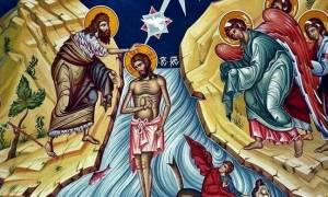 Θεοφάνεια: Τι γιορτάζουμε σήμερα, 6 Ιανουαρίου