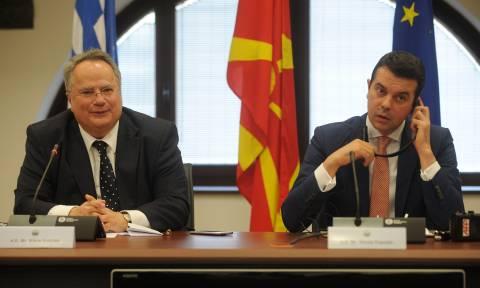 Αποκάλυψη: Αυτά είναι τα τρία επικρατέστερα ονόματα για τα Σκόπια