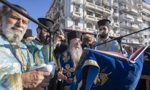 Μητροπολίτης Άνθιμος: Μακεδονία σημαίνει Ελλάδα (vid)