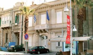 Ακραίοι Τούρκοι επιχείρησαν να βάλουν φωτιά στο ελληνικό προξενείο της Σμύρνης