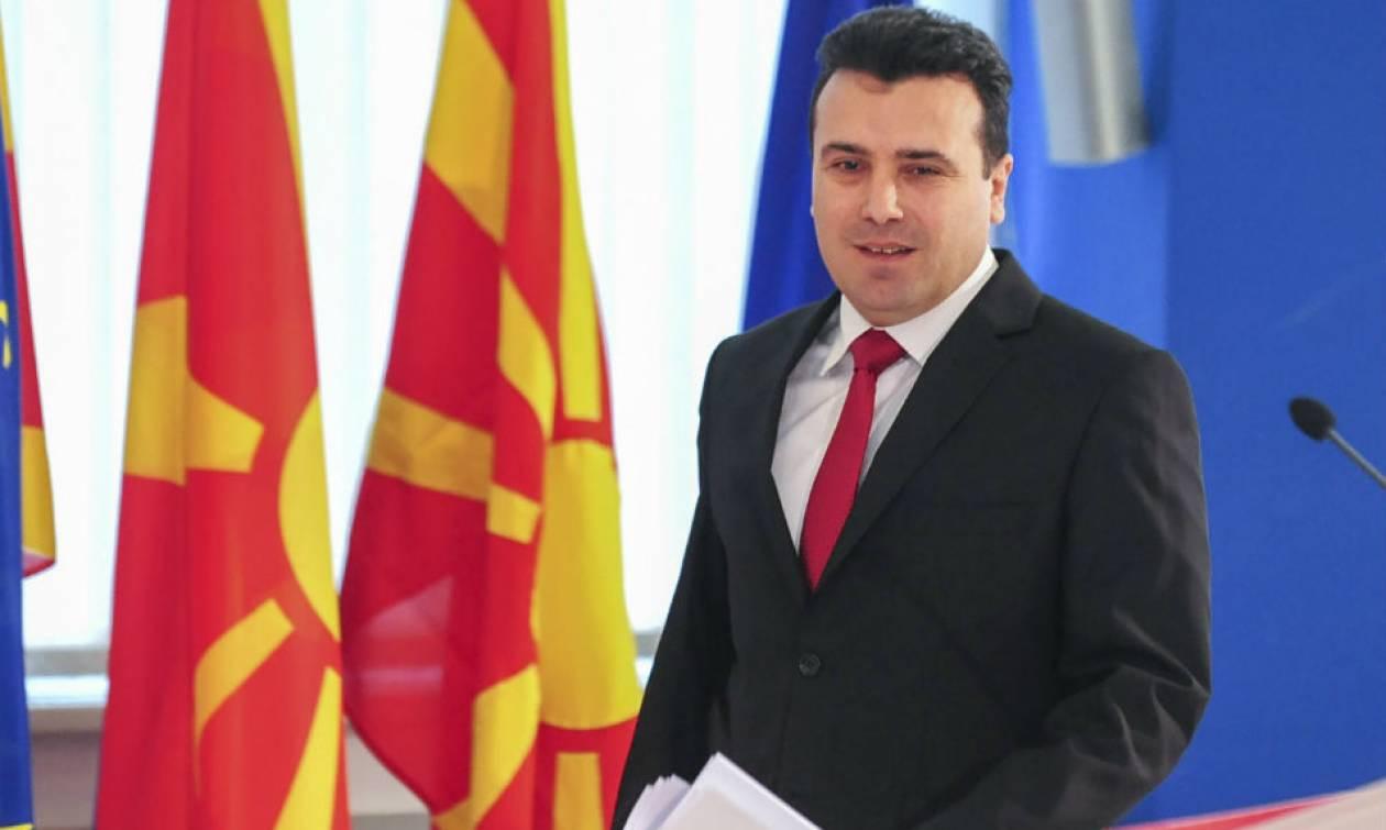 Σκοπιανό - Ζόραν Ζάεφ: Αν υπάρξουν «κόκκινες» γραμμές δεν θα υπάρξει λύση στην ονομασία