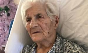 Θρίλερ στην Αυστραλία: Ελληνίδα ομογενής απήγαγε 97χρονη γιατί πίστευε ότι ήταν η νεκρή μητέρα της