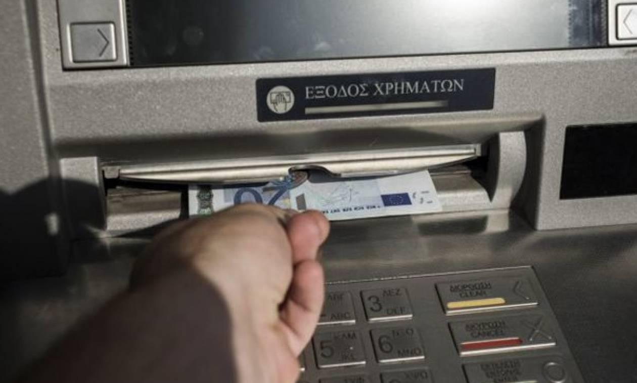 Πότε αναμένεται να αρθούν τα capital controls