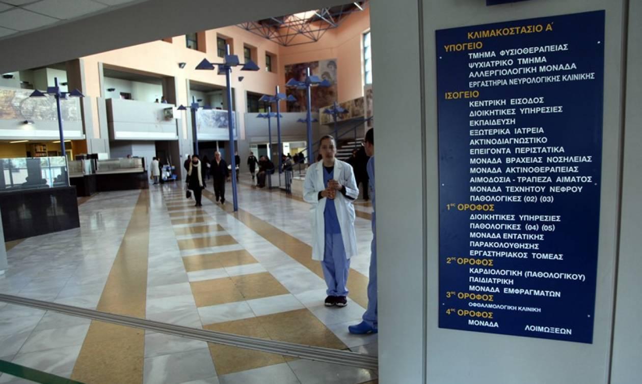 Νοσοκομείο «Αττικόν»: Κανονικά οι χημειοθεραπείες