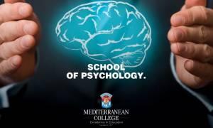 Απέκτησε αξιόπιστο και αναγνωρισμένο πτυχίο στην Ψυχολογία, Συμβουλευτική ή Ψυχοθεραπεία