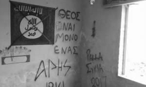 Απίστευτο! Οπαδός του Άρη πολεμάει κατά του ISIS με συνθήματα σε τοίχους της Συρίας (pics)