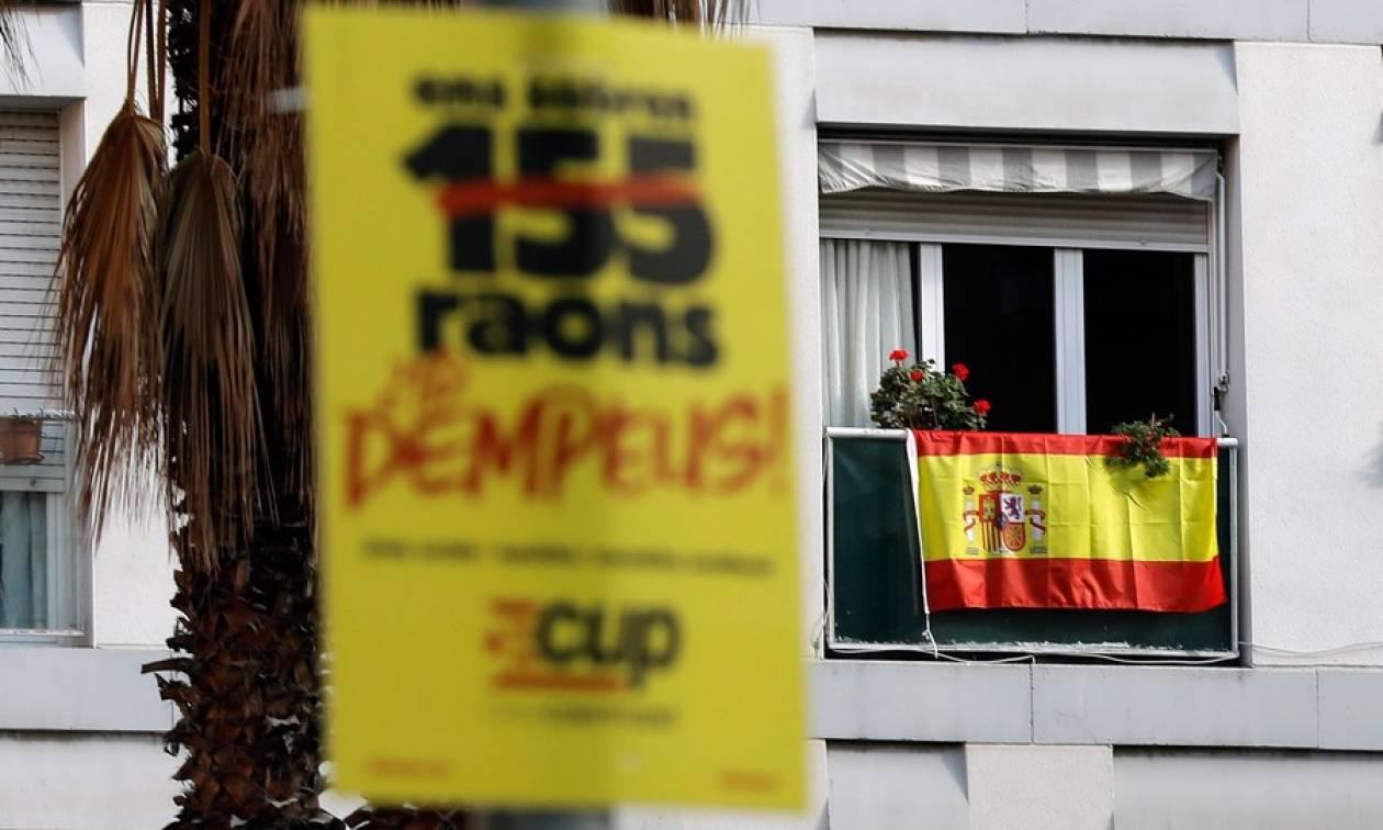 Καταλονία: Το 25% των αυτονομιστών είναι είτε φυλακισμένοι είτε φυγόδικοι