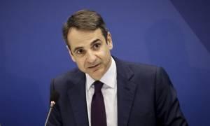 Μητσοτάκης σε τομεάρχες: Η κυβέρνηση κάνει εν κρυπτώ διαπραγμάτευση με τα Σκόπια