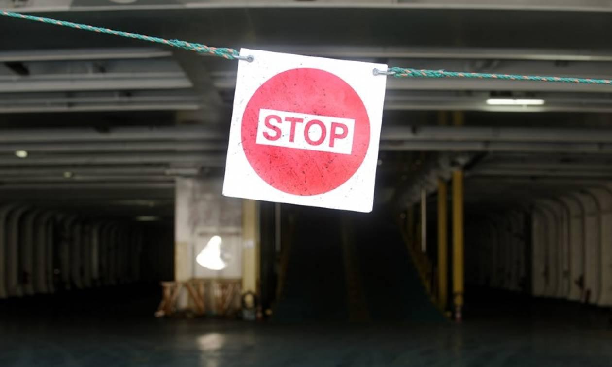 Δεμένα τα πλοία στα λιμάνια την Παρασκευή (12/01)