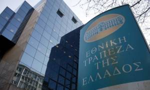 National Bank invested 2.3 mln euros in innovative businesses in 2017