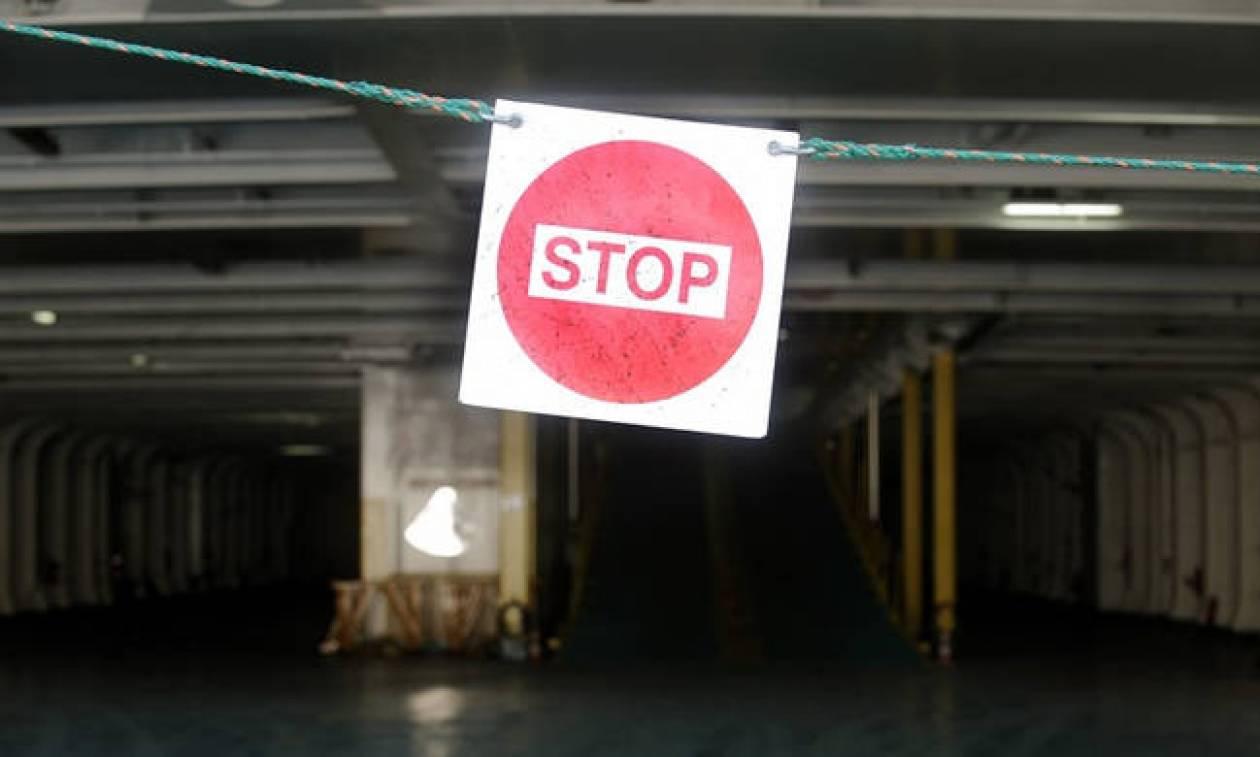 Seamen's Federation declares 24h strike on Friday