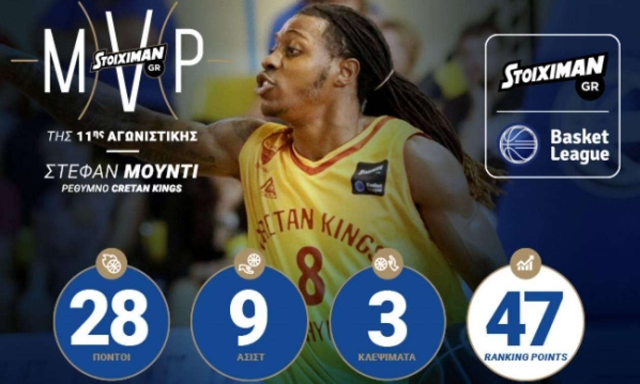 Stoiximan.gr: MVP της 11ης αγωνιστικής ο Στέφαν Μούντι