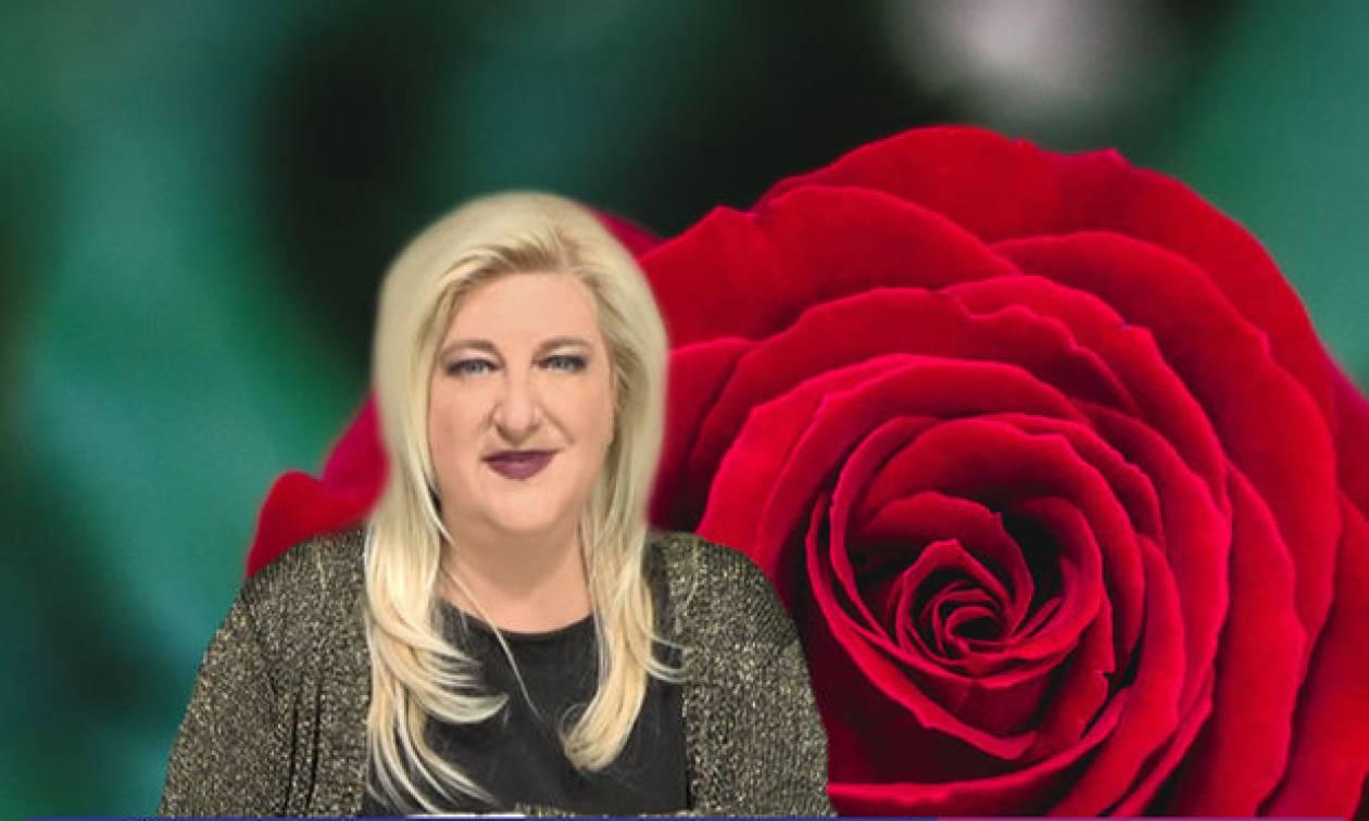 Οι ερωτικές προβλέψεις της εβδομάδας 08/01 - 14/01 από την Μπέλλα Κυδωνάκη