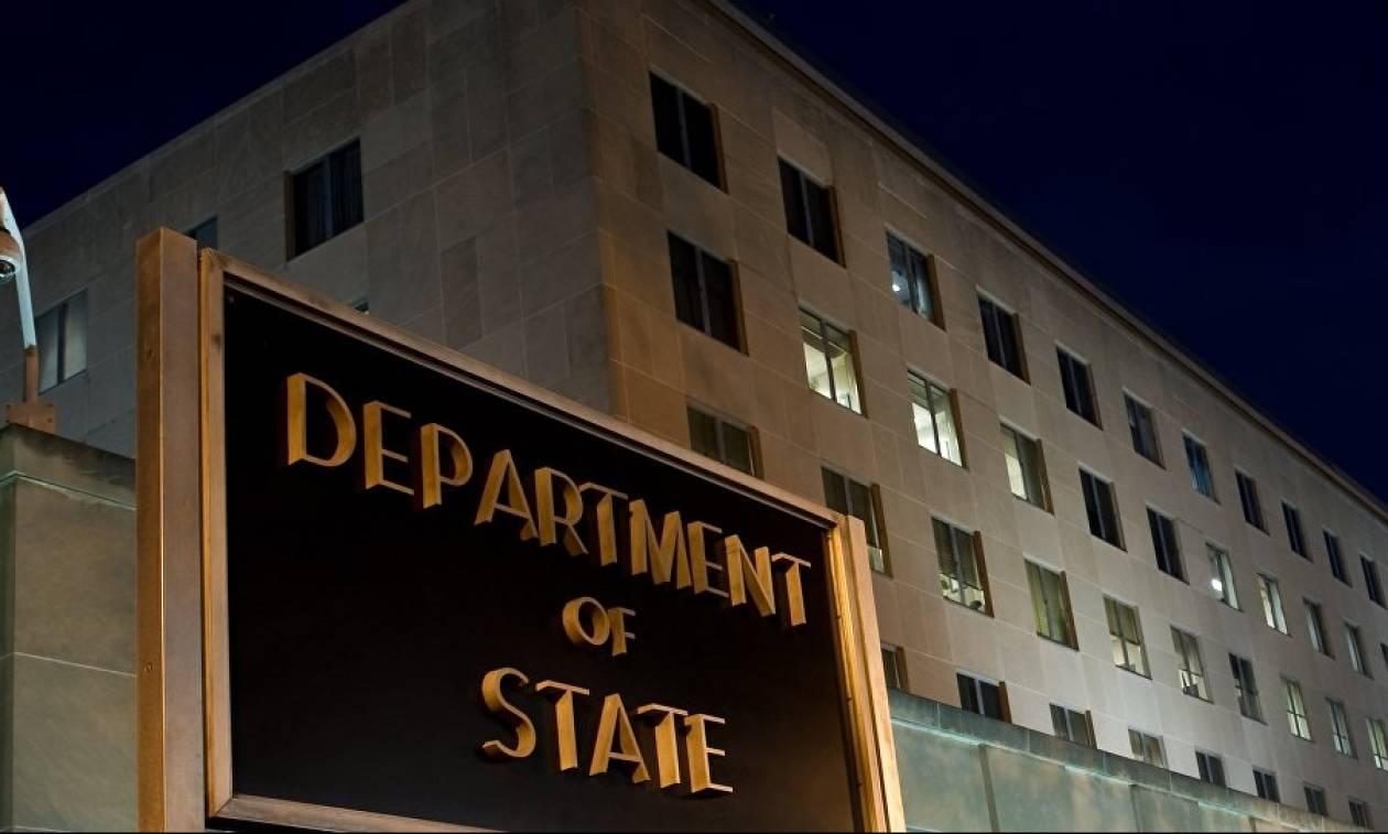 ΗΠΑ: Την Παρασκευή θα ληφθεί η απόφαση για τις κυρώσεις σε βάρος του Ιράν