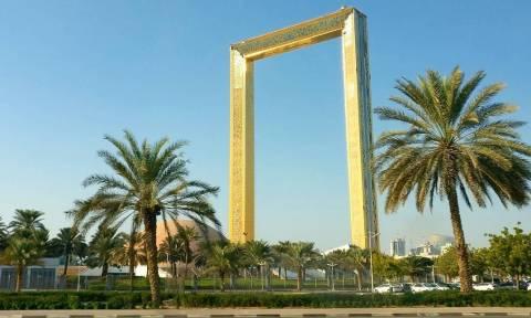 Η «Κορνίζα του Ντουμπάι» - Η νέα ατραξιόν που κόβει την ανάσα