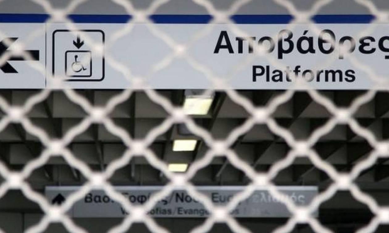 Απεργία: Χωρίς Μετρό για 24 ώρες η Αθήνα την ερχόμενη Παρασκευή (12/01)