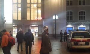 Συναγερμός για βόμβα στην Αυστρία: Εκκενώθηκε ο σιδηροδρομικός σταθμός του Σάλτσμπουργκ
