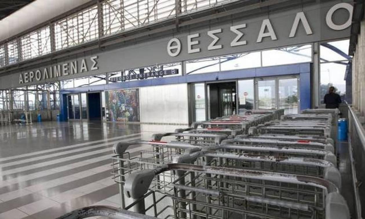Θεσσαλονίκη: Κανονικά λειτουργεί το αεροδρόμιο «Μακεδονία» μετά τη διάλυση της ομίχλης