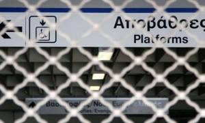 Завтра в Афинах бастуют метро и троллейбусы
