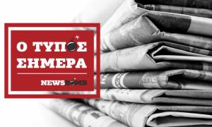 Athens Newspapers Headlines (11/01/2018)