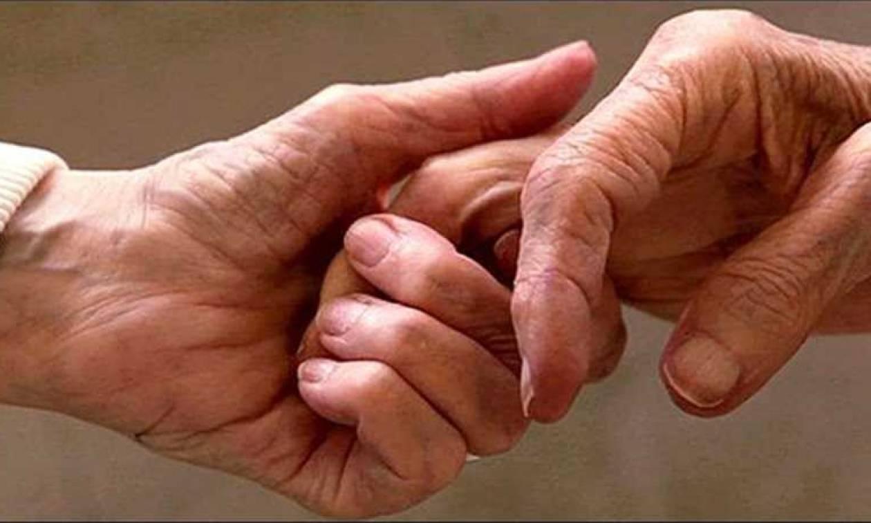 Έζησαν μαζί 67 χρόνια - Πέθαναν την ίδια μέρα με διαφορά 90 λεπτών