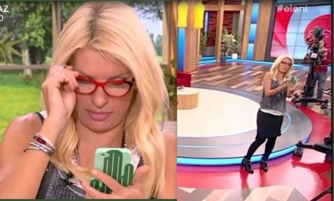 Ελένη: Τρελάθηκε με τη φωτό στο κινητό και την έδειξε on camera!