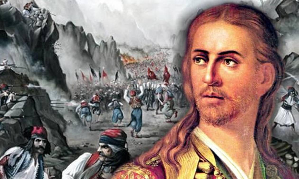 Σαν σήμερα το 1822 έγινε η Μάχη των Στύρων