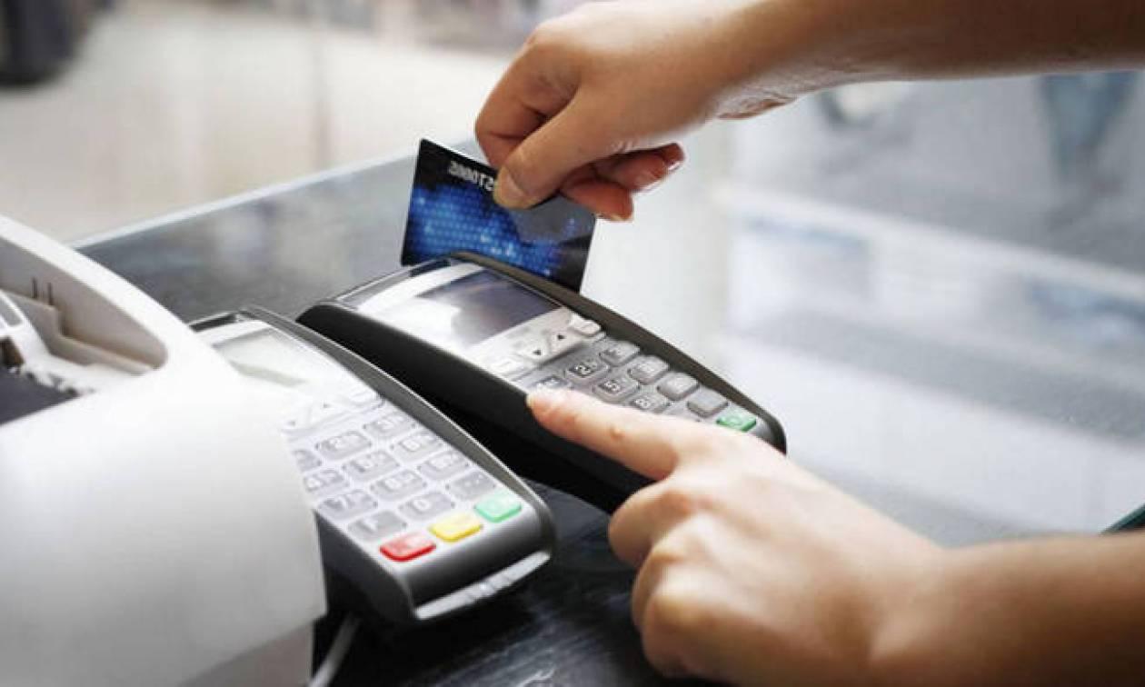 ΑΑΔΕ: Εξόφληση οφειλών με κάρτες μέσω TaxisNet