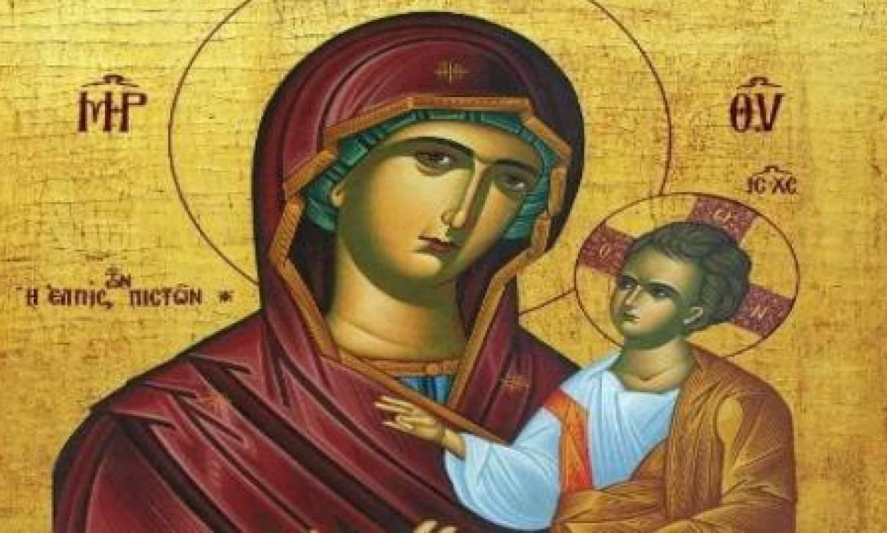 Δείτε πώς θα μας φυλάξει η Παναγία από την πείνα
