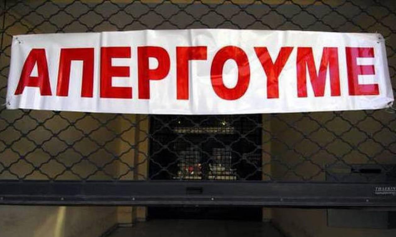 В Греции бастуют метро, трамваи и паромы
